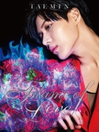 Flame Of Love [First Press Limited Edition] (CD+DVD)