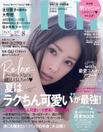 with (ウィズ)2017年 8月号