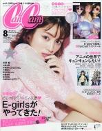 CanCam (キャンキャン)2017年 8月号
