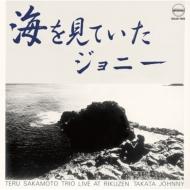 海を見ていたジョニー 【HMV record shop 渋谷 3周年記念限定盤】