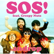 SOS! feat.Creepy Nuts