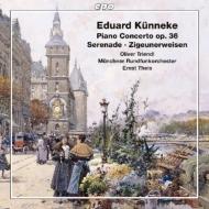 ピアノ協奏曲第1番、ツィゴイネルワイゼン、セレナード オリヴァー・トリンドル、エルンスト・タイス&ミュンヘン放送管弦楽団