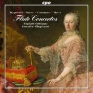 ウィーンからのフルート協奏曲集 ジークリンデ・グレシンガー、アンサンブル・クリンゲクンスト