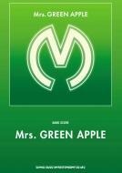 バンド・スコア Mrs.GREEN APPLE 「Mrs.GREEN APPLE」