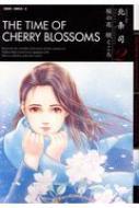 北条司 Short Stories Vol.2 桜の花 咲くころ ゼノンコミックスDX