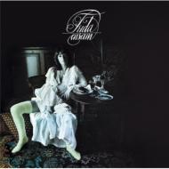 Ensam (White Vinyl)