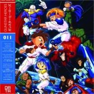 ガンスターヒーローズ Gunstar Heros (2枚組アナログレコード/DATA DISCS)