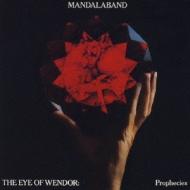 Eye Of Wendor : Prophecies ・魔石ウェンダーの伝説
