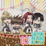 TVアニメ「最遊記 RELOAD BLAST」ドラマCD 第3巻(仮)
