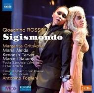 『シジスモンド』全曲 アントニーノ・フォリアーニ&ヴィルトゥオージ・ブルネンシス、マルガリータ・グリツコーヴァ、他(2016 ステレオ)