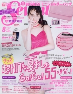 Seventeen (セブンティーン)2017年 8月号