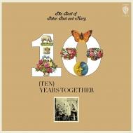 Best Of Peter, Paul & Mary (サマー・オブ・ラヴ50周年記念盤/ステレオ/オレンジ&イエロー・ヴァイナル仕様/アナログレコード)