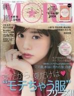 MORE (モア)2017年 8月号