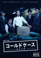 連続ドラマW コールドケース 〜真実の扉〜DVD コンプリート・ボックス(5枚組)