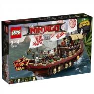 レゴ 70618 ニンジャゴー 空中戦艦バウンティ号
