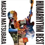 Humarhythm Best (2CD)