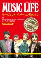 Music Life サージェント・ペパー・エディション シンコー・ミュージック・ムック