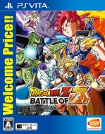 【PS Vita】ドラゴンボールZ BATTLE OF Z Welcome Price!!