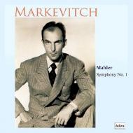 交響曲第1番『巨人』 イーゴリ・マルケヴィチ&ゲヴァントハウス管弦楽団(1982年ステレオ)