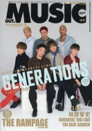 MUSIQ? SPECIAL OUT of MUSIC vol.52 GIGS 2017年 8月号増刊