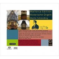 スペイン古楽オルガン作品集 マルティン・シュメーディング(6SACD)