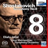 交響曲第8番 エリアフ・インバル&東京都交響楽団