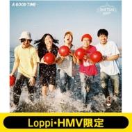 《Loppi・HMV限定 ラバーキーホルダー付セット》 A GOOD TIME 【初回限定盤】(+DVD)