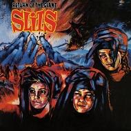 Return Of The Giant Slits (蛍光イエロー・ヴァイナル仕様/アナログレコード)