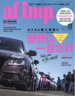 af imp.(オートファンションインポート)2017年 8月号