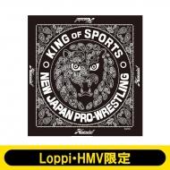 NJPW×ハオミンペイズリー柄バンダナ【Loppi・HMV限定】