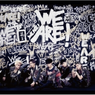 WE ARE! 【初回生産限定盤】(+DVD)