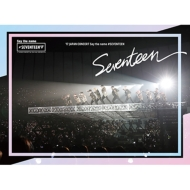 '17 JAPAN CONCERT Say the name #SEVENTEEN (2DVD+PHOTO BOOK) 【Loppi・HMV限定盤】