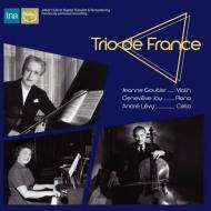 ベートーヴェン:三重協奏曲(1960年ステレオ)、シューマン:ピアノ三重奏曲第2番、他 トリオ・デ・フランス、ブリュック&フランス国立放送管(2CD)