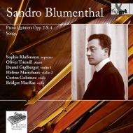 ピアノ五重奏曲集、4つの歌 オリヴァー・トリンドル、ゾフィー・クルスマン、他