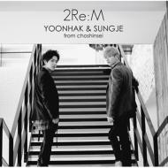 2Re:M 【Type-B】 (CD+ブックレット)
