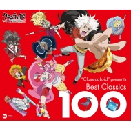 Classicaloid Presents ベスト・クラシック100(6CD)