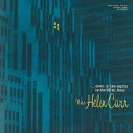 Helen Carr (Uhqcd)