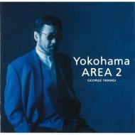 Yokohama AREA 2 (SHM-CD)