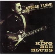 KING BEE BLUES (SHM-CD)