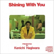 Shining With You (2017 Remaster)