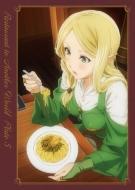 「異世界食堂」 DVD 5皿