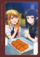 「異世界食堂」 DVD 6皿
