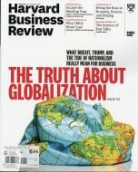 Harvard Business Review 2017年 8月号
