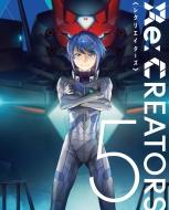 Re:CREATORS 5【完全生産限定版】