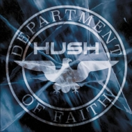 Department Of Faith
