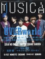 MUSICA (ムジカ)2017年 8月号
