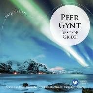 ペール・ギュント組曲 〜ベスト・オブ・グリーグ アリ・ラシライネン&ノルウェー放送管弦楽団