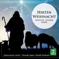 羊飼いのクリスマス