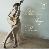SINGS -Daydream Bossa-[Deluxe Edition]