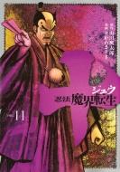 十 -忍法魔界転生-11 ヤングマガジンkc